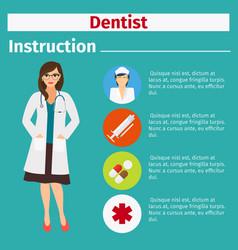 Medical equipment instruction for dentist vector