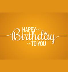 birthday banner logo design background vector image vector image