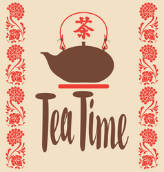 banner with a tea kettle and hieroglyph tea vector image