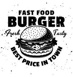 Burger fast food menu monochrome emblem vector