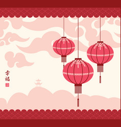 Chinese landscape with paper lanterns and pagoda vector