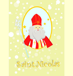 Greeting card for st nicholas day childrens vector