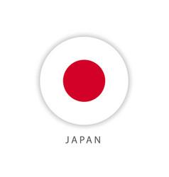 Japan circle flag template design vector