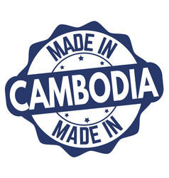 made in cambodia sign or stamp vector image