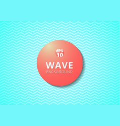 wave blue lines pattern background and red 3d vector image