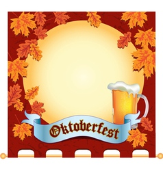 Banner Octoberfest space vector image