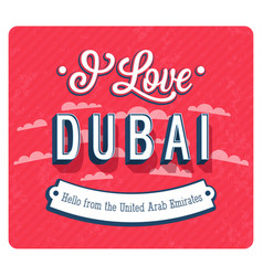 vintage greeting card from dubai vector image vector image