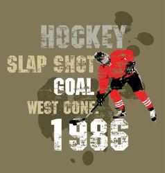 grunge sport design vector image vector image