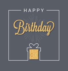 birthday card logo design background vector image vector image
