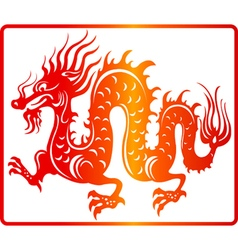Chinese New Year Dragon Icon Paper Cut vector