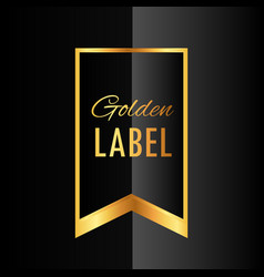 premium golden ribbon label design vector image