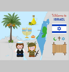 welcome to holy land israeli symbols set vector image