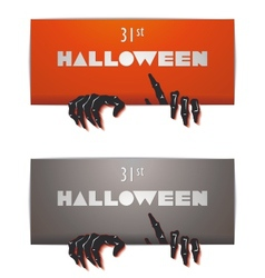 Just Halloween party poster with zombie hand vector image vector image