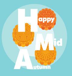 Happy mid autumn moon cake background image vector