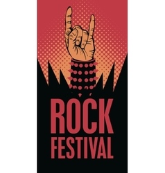 rock n roll sign vector image