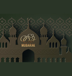Paper mosque silhouette with lettering eid mubarak vector