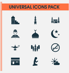 Ramadan icons set with oil kaaba imam and other vector