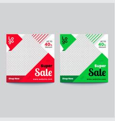 Sale post banner vector