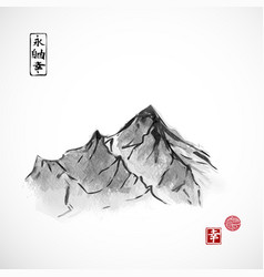 mountains hand drawn with ink contains vector image vector image