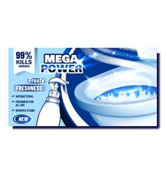 Mega power cleaner promo advertising banner vector