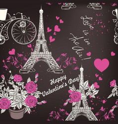 seamless wallpaper pattern with eifel tower vector image