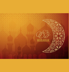 Mosques and moon landscape background vector