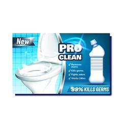Pro clean creative promo advertising banner vector