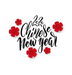 happy new year 2020 year rat english vector image