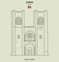 lisbon cathedral portugal vector image