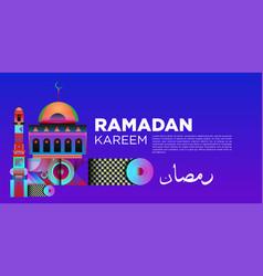 Colorful ramadan islamic greeting card and banner vector
