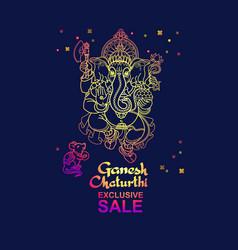 ganesh chaturthi sale banner hand drawn vector image