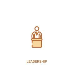 Leadership concept 2 colored icon simple line vector