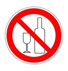 No drinking sign 304 vector image