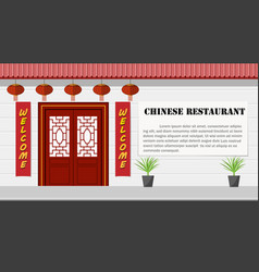 chinese architecture and restaurant front view vector image