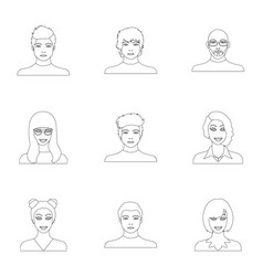 appearance of the girl in glasses a guy with a vector image
