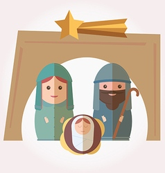 Nativity vector image