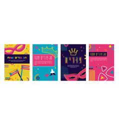 Greeting card set for jewish holiday purim happy vector