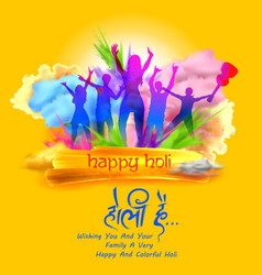 Happy holi background for festival of color vector