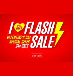 I love flash sale valentines day banner template vector