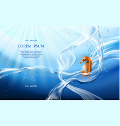 light blue background with flows and drops of vector image vector image