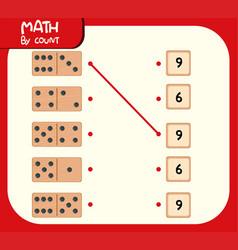 domino matching number worksheet vector image