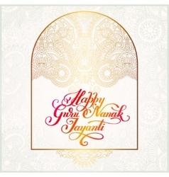 Happy guru nanak jayanti brush calligraphy vector