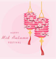 Happy mid autumn festival sakura lantern backgroun vector