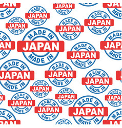 made in japan seamless pattern background icon vector image