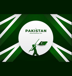 Pakistan independence day background design vector