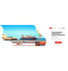 Industrial sea port cargo logistics container vector