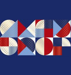 Summer marine geometric pattern vector