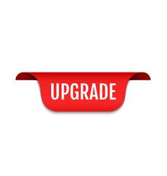 upgrade logo icon software improve banner upgrade vector image