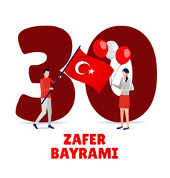 Victory day in turkey vector