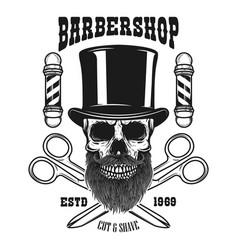 barbershop emblem template bearded skull in vector image